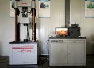 材料分析仪